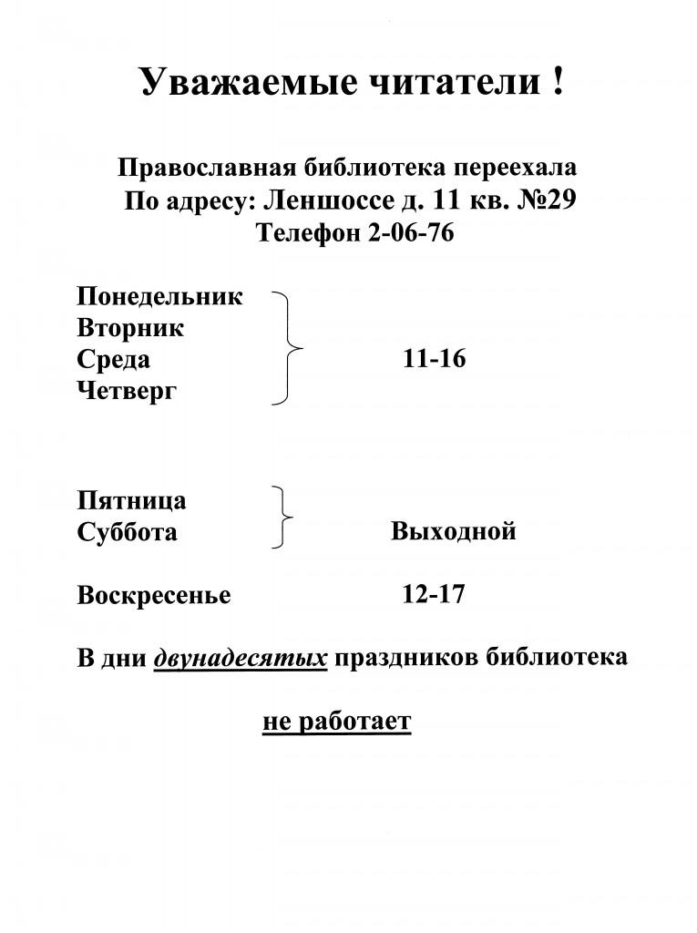 церковь011